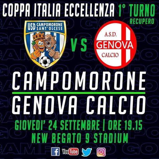 COPPA ITALIA ECCELLENZA  Campomorone vs Genova